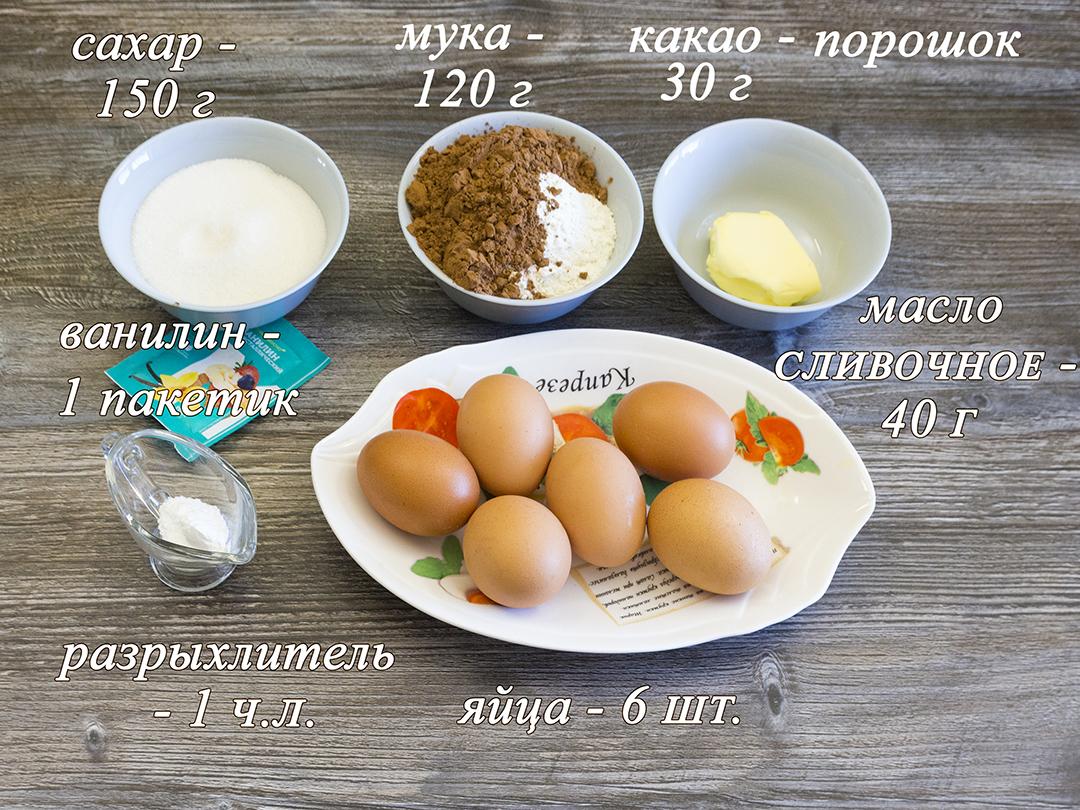 Prague-cake-ingredients1.jpg