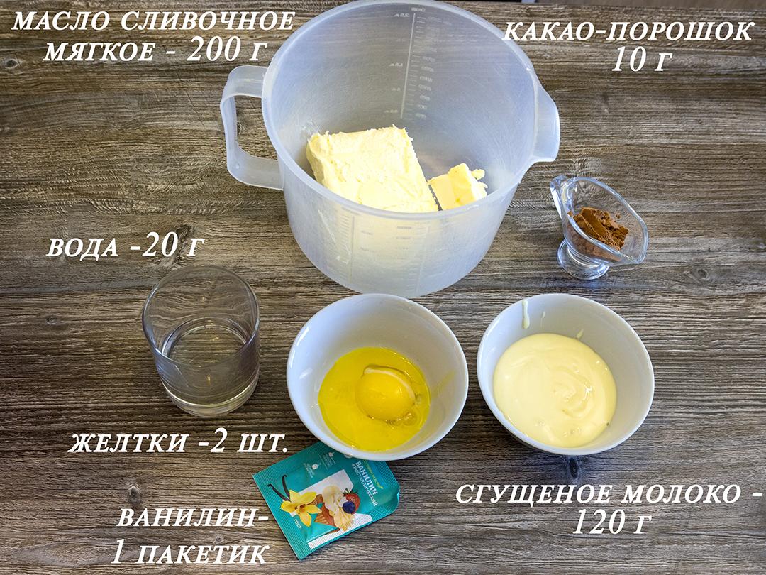 Prague-cake-ingredients2.jpg