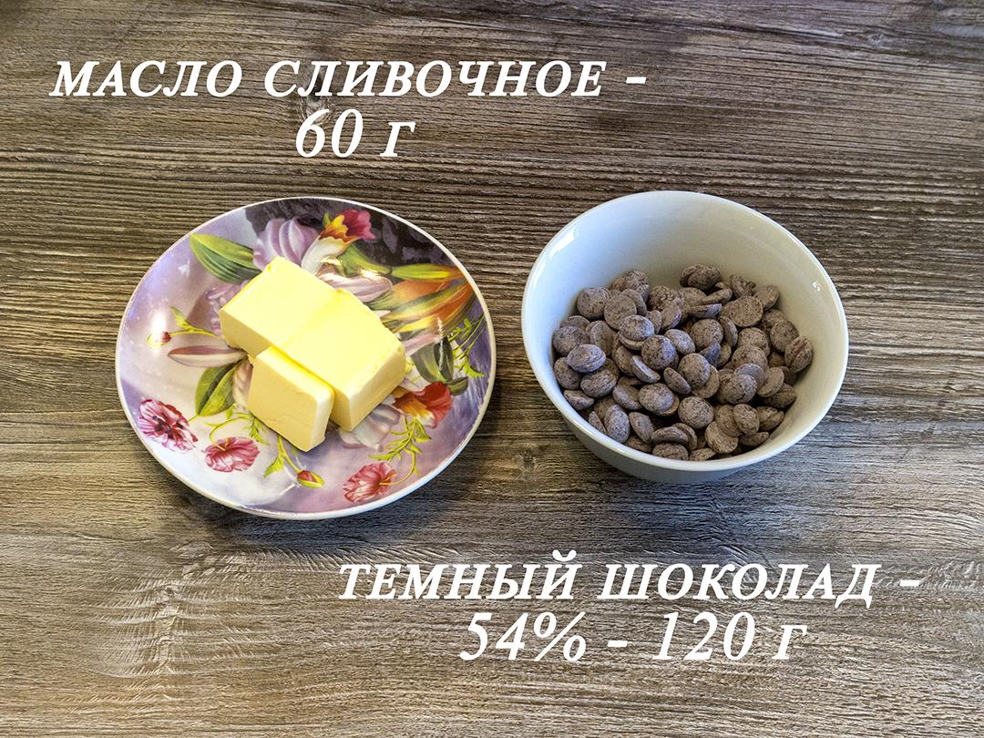 Prague-cake-ingredients5.jpg