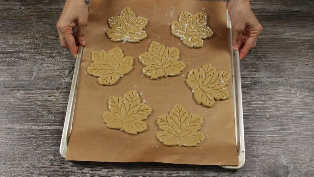 Рецепт приготовления имбирного печенья - шаг 11